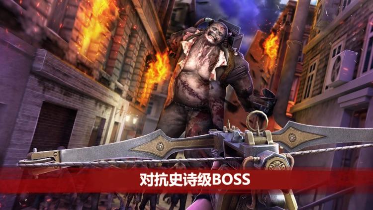 僵尸前线4-丧尸FPS射击游戏 screenshot-3