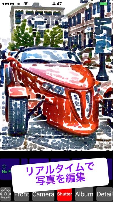 勝手に水彩画-写真を水彩画に加工するインスタ用フィルタ紹介画像4