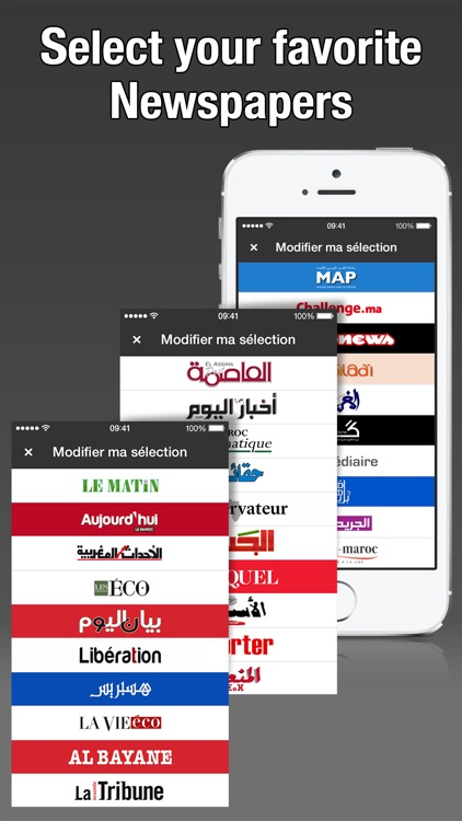 Morocco Press - مغرب بريس screenshot-2