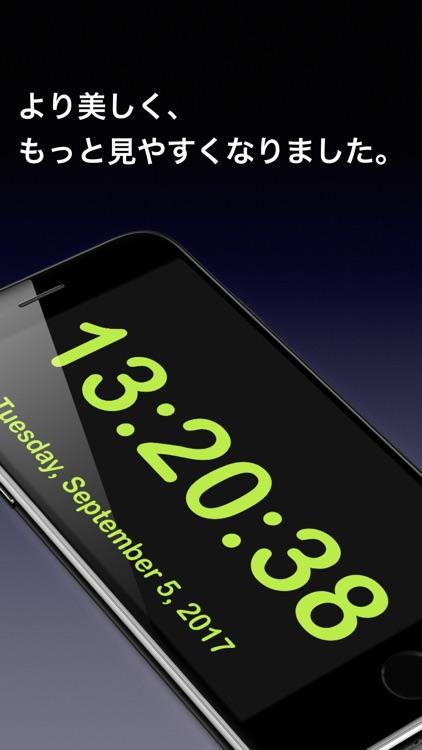 見やすい時計 -大きくはっきり表示される時計
