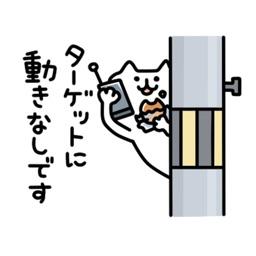 Kidoku sticker2