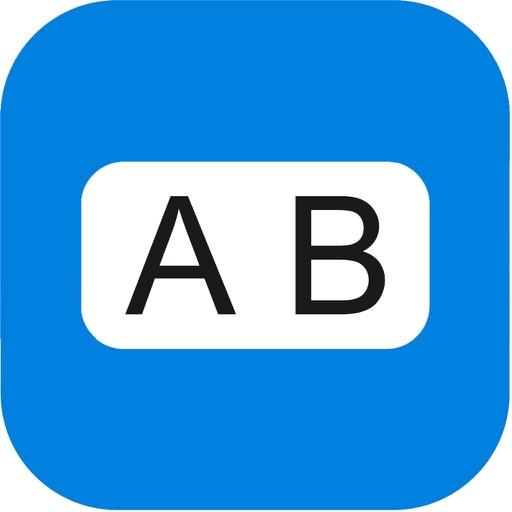 ThumbTyper - клавиатура для работы на ходу