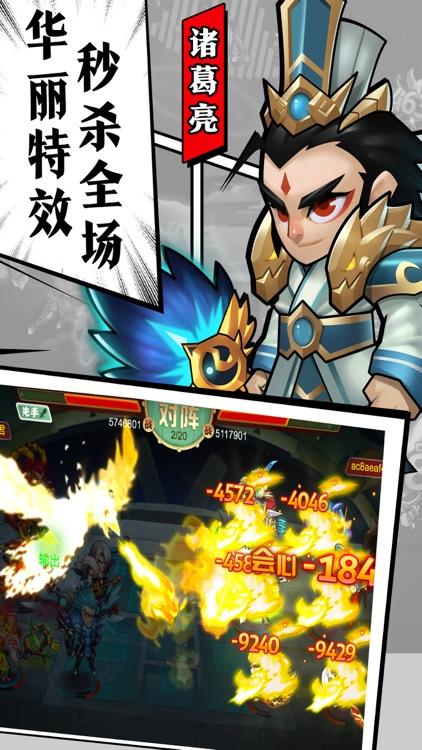 乱斗英豪-歌姬参上 screenshot-3