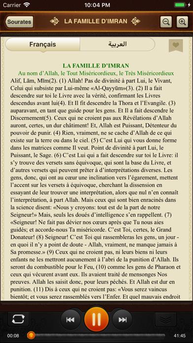 download Le Coran. 114 Sourates. Audio apps 0