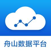 舟山数据平台