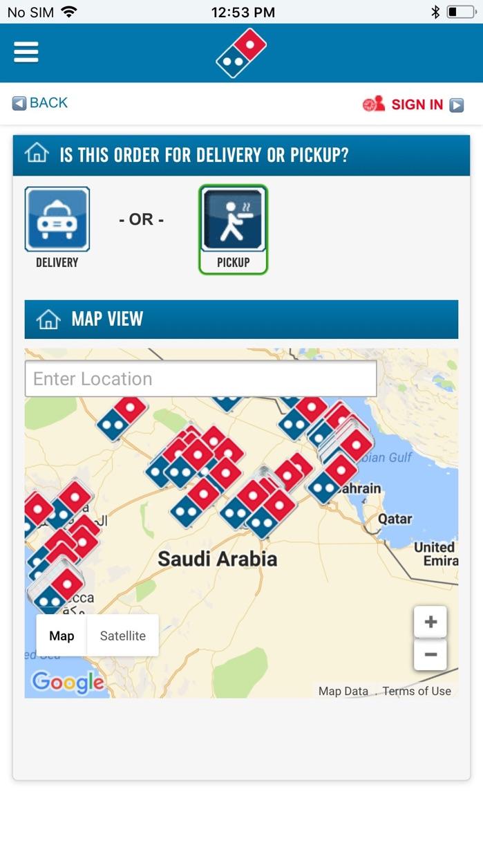 Domino's KSA دومينوز السعودية Screenshot