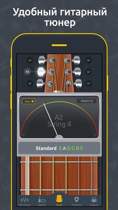 DoubleTune - Тюнер для Гитары Скриншоты3