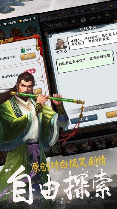 网金武侠挂机-武侠回合RPG