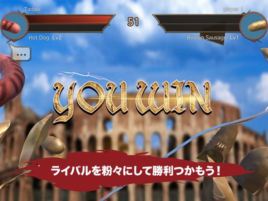 ソーセージレジェンド - オンライン対戦格闘ゲームのおすすめ画像2