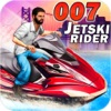 007 JetSki Rider : Bike Race - iPhoneアプリ
