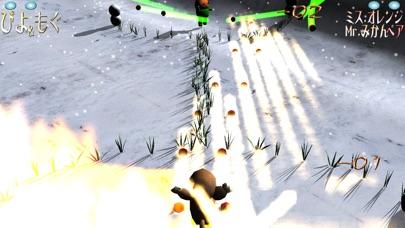 TREE Snow Festival Feb 2019 screenshot 5