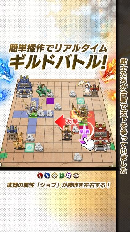 戦国の虎Z -おすすめ!合戦で天下を狙え! screenshot-4