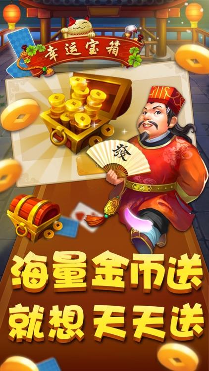 开心疯狂斗地主-欢乐真人斗地主 screenshot-4