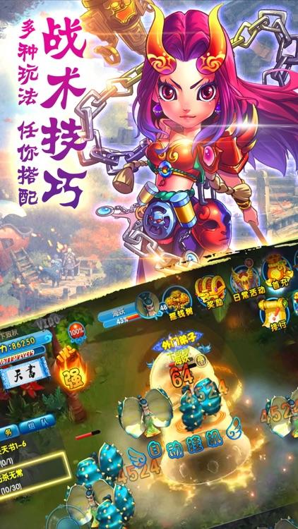 聊斋情缘ol修仙剑侠 screenshot-4