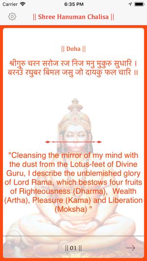 Hanuman Chalisa (Lite) on the App Store