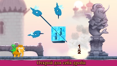 Screenshot for Slice Fractions 2 in Russian Federation App Store