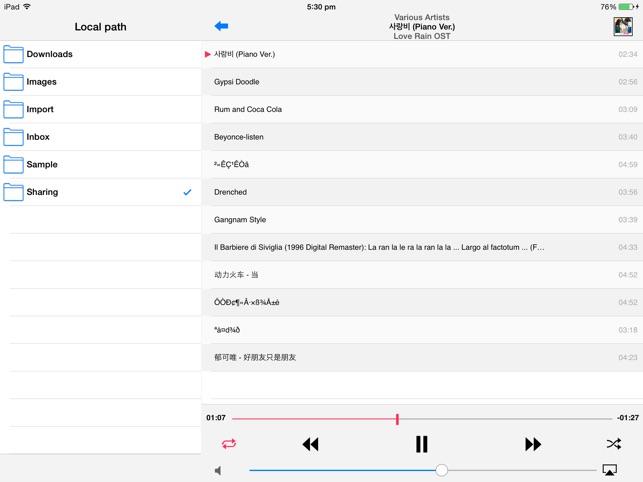 Phone Drive Screenshot