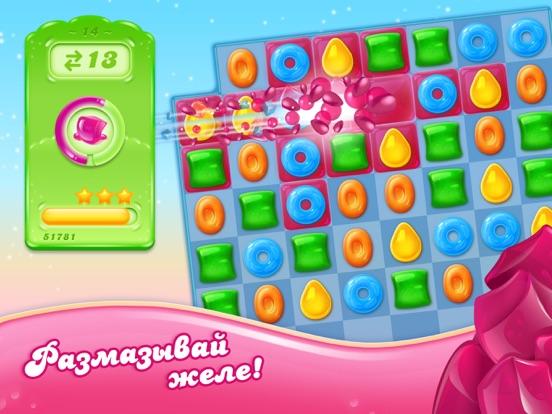 Candy Crush Jelly Saga на iPad