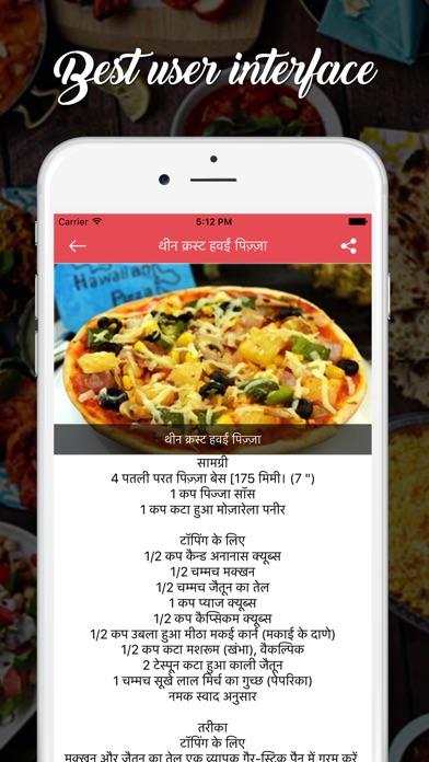 Food recipes hindi app download app store ios apps food recipes hindi app screenshots forumfinder Images