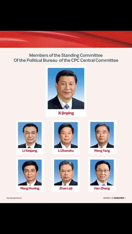 Beijing Review (Magazine)