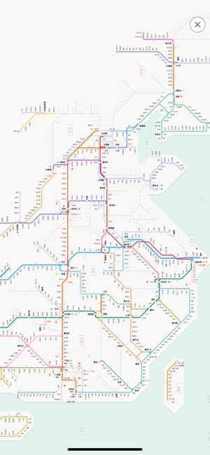 Kunming Metro Map.Metro Guangzhou Subway On The App Store