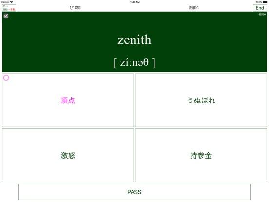 https://is1-ssl.mzstatic.com/image/thumb/Purple128/v4/17/9a/be/179abe20-3f93-ff90-fdf6-5859fb6ca1f2/source/552x414bb.jpg