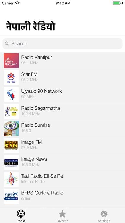 Hamro Nepali FM Radio screenshot-3