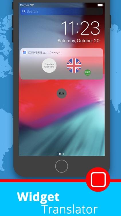 Translate App Translator مترجم screenshot-3