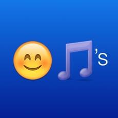 Activities of EmojiTunes