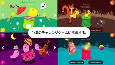 Music4Kidsのおすすめ画像4