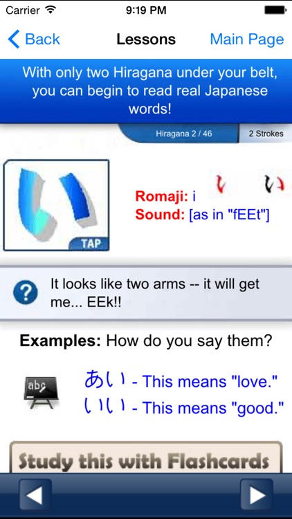 Learn Japanese with Phrases & Lessons