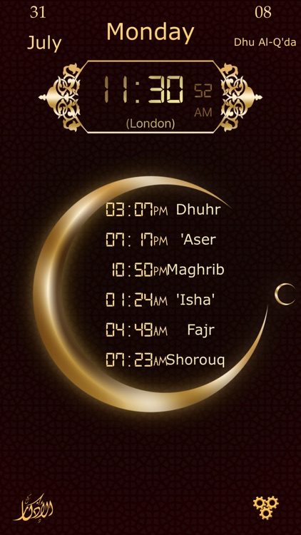 My Prayer: prayer times adhan alarm & Qibla Azkar screenshot-3