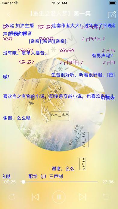 https://is1-ssl.mzstatic.com/image/thumb/Purple128/v4/18/47/26/1847269a-b717-5c32-2bdc-11cb693439c2/pr_source.png/696x696bb.png