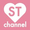 ST channel-エスティーチャンネル...