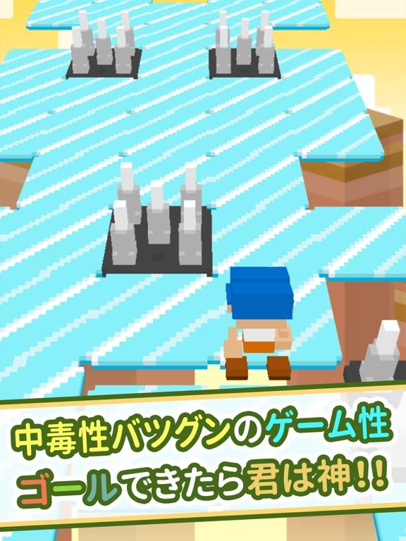 ゴールできたら神3D!! Lite screenshot 8
