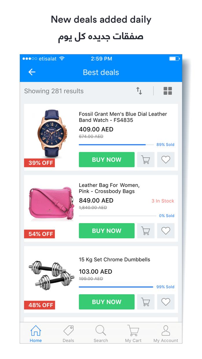 Souq.com  سوق.كوم Screenshot