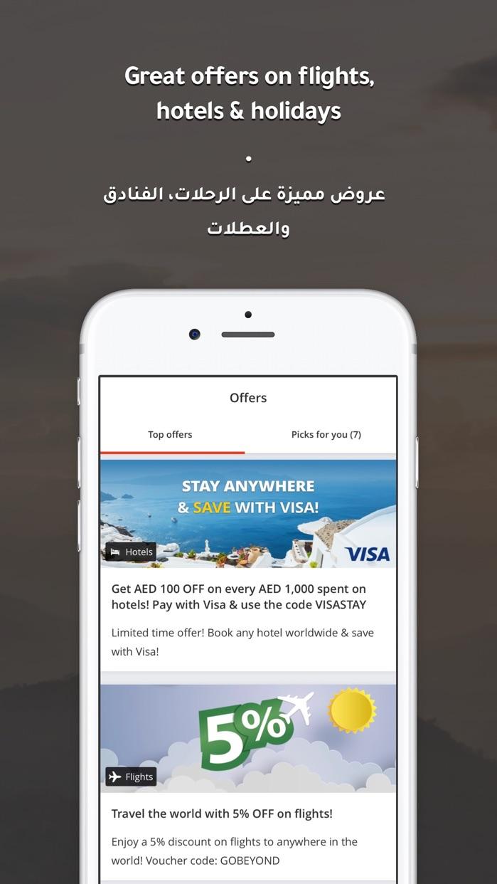 tajawal: Hotels & Flights Screenshot