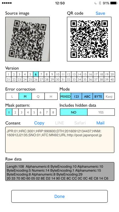 QRClone〜QRコード複製アプリ〜のおすすめ画像2