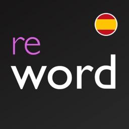 Испанский язык с ReWord