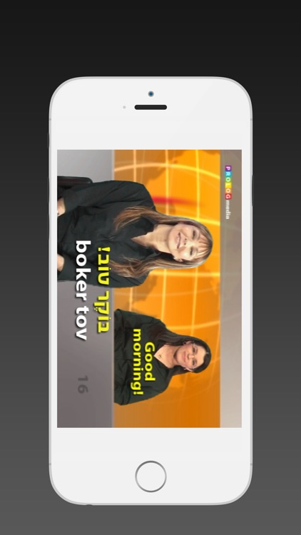HEBREW - SPEAKit.TV (Video Course) (5X000VIMdl) screenshot-3