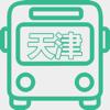 天津公交-精准实时到站查询