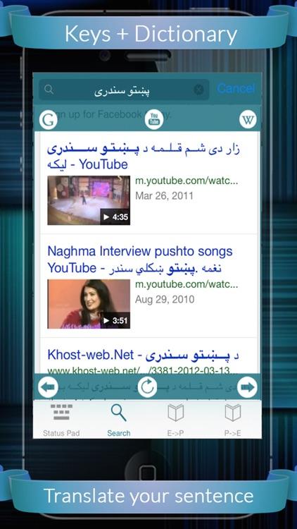 Pashto Dictionary + Keys
