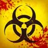 恐怖の世界感染 バイオハザーズ - iPhoneアプリ