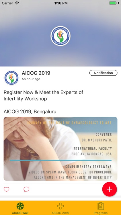 AICOG 2019