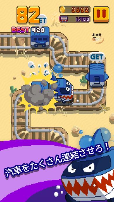 Infinite Trainのおすすめ画像3