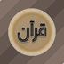19.Quran Share Pro