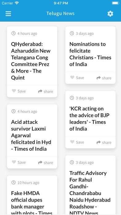 Touch Telugu News screenshot two