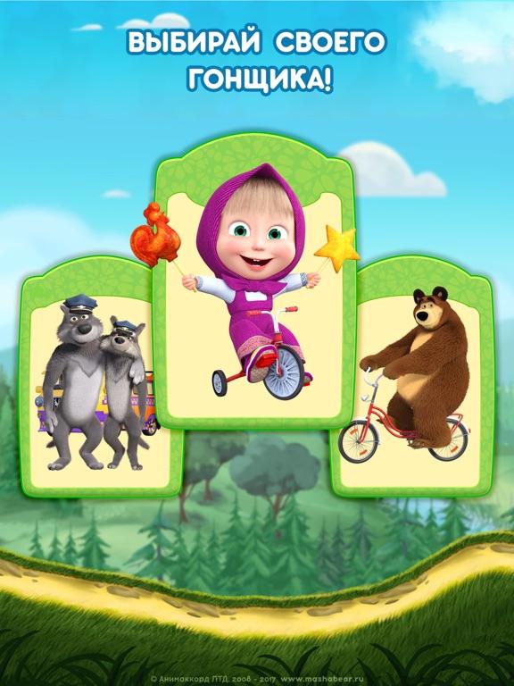 Маша и Медведь: Игры Гонки для iPad