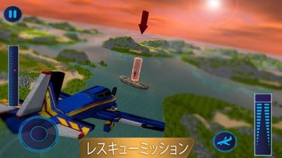 飛行機のフライトシミュレーター:パイロットゲーム3Dのおすすめ画像7