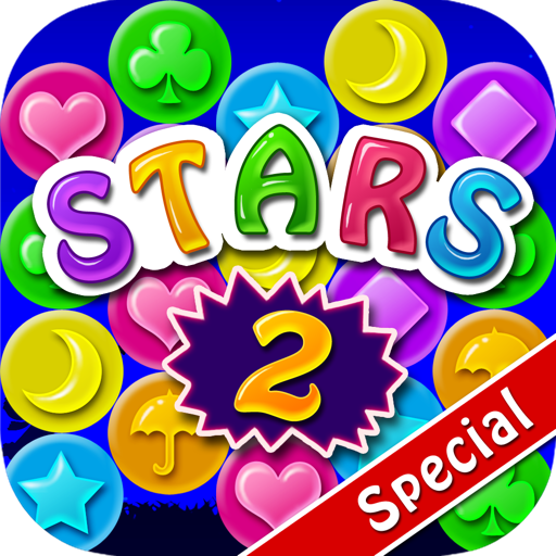 Lucky Stars Special Edition